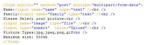 قسمت html